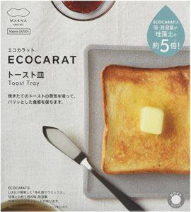 エコカラットトースト皿